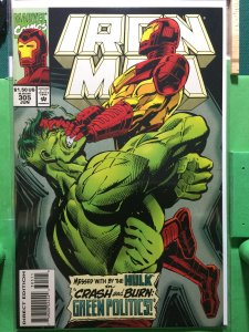 Iron Man #305 guest-starring Hulk