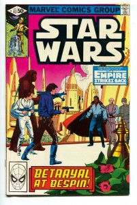 STAR WARS #43 1st Lando-Marvel comic book 1981 NM-