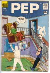 Pep # 158 1962- Archie-Bertty-Veronica-Fly Girl-ghost cover-G
