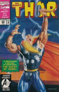 Thor #460 VF; Marvel | save on shipping - details inside
