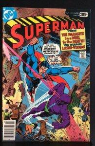 Superman #322 (1978)