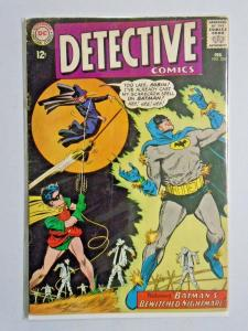 Detective Comics #336 - First 1st Series - see pic - detached cover - 2.0 - 1965