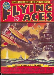 Flying Aces 6/1938-August Schomburg-pulp thrills-Al McWilliams-VG