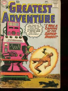 MY GREATEST ADVENTURE #35 1959 MONSTER ROBOT COVER G