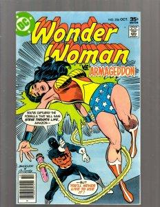 Lot Of 6 Wonder Woman DC Comic Books # 233 234 235 236 243 244 Batman Flash GK34