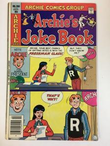 ARCHIES JOKE BOOK (1954-1982)265 VF-NM  Feb 1980 COMICS BOOK