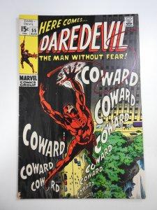 Daredevil #55 (1969)