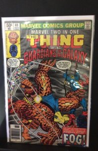 Marvel Two-in-One #69 (1980)