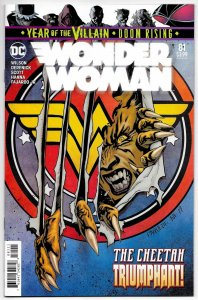 Wonder Woman #81 Main Cvr (DC, 2020) NM