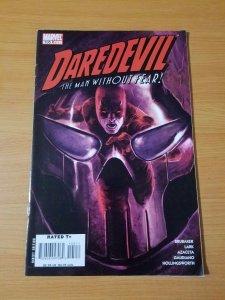 Daredevil #105 ~ VERY FINE - NEAR MINT NM ~ (2008, Marvel Comics)
