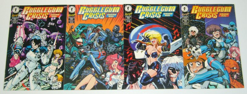 Bubblegum Crisis: Grand Mal #1-4 VF/NM complete series - adam warren - manga 2 3