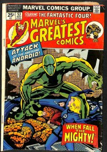 Marvel's Greatest Comics #53 (1974)