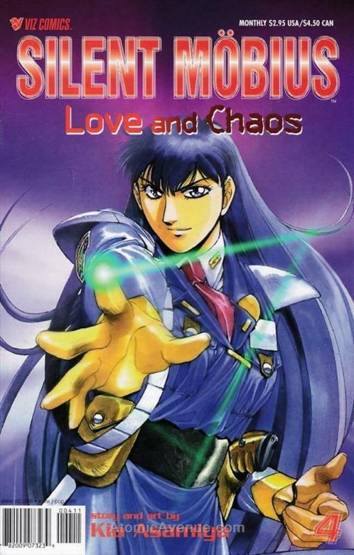 Silent Möbius: Love & Chaos #4 FN; Viz | save on shipping - details inside