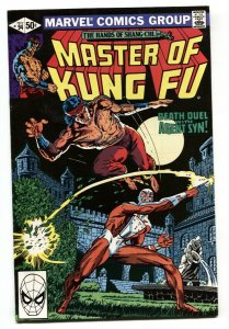 Master of Kung Fu #94 1980 comic book 1st appearance of Agent Syn