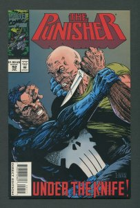 Punisher #92 / 9.4 NM - 9.6 NM+  Newsstand  July 1994