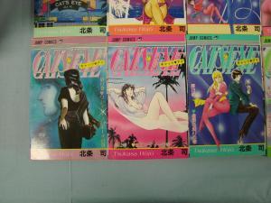 Cats Eye キャッツ・アイ Vol 1-18 Complete Japanese Manga