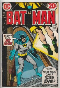 Batman #246 (Dec-72) VF/NM High-Grade Batman