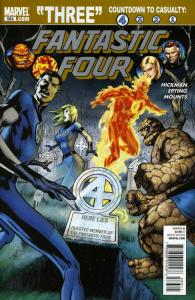 Fantastic Four (Vol. 1) #583 VF/NM; Marvel | save on shipping - details inside