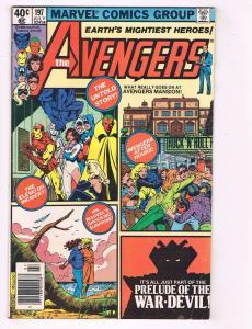 Avengers # 197 VG/FN Marvel Comic Book Hulk Thor Iron Man Captain America J76