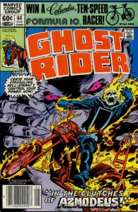 Ghost Rider (Vol. 1) #64 (Newsstand) VF/NM; Marvel | save on shipping - details