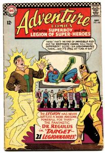 ADVENTURE COMICS #348 comic book-DC COMICS-SUNBOY ORIGIN- SUPERBOY
