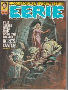 Eerie Magazine #42 (Oct-72) VF/NM High-Grade