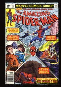 Amazing Spider-Man #195 VF+ 8.5 2nd Black Cat! Marvel Comics Spiderman