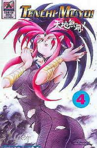 Tenchi Muyo! #4 VF/NM; Pioneer   save on shipping - details inside