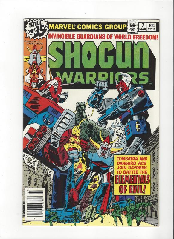 SHOGUN WARRIORS #2 MATTEL VF+