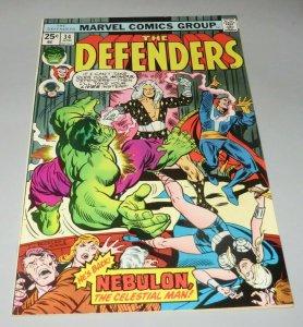 Defenders #34 VF/VF+ High Grade Marvel Comic Book Incredible Hulk Dr. Strange