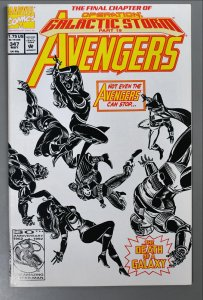 Avengers  #347   VF/Better     See Actual Photo