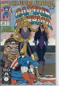 Captain America (1968 series) #388, Fine+ (Stock photo)