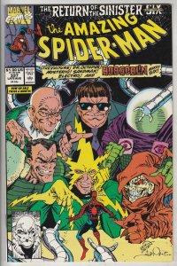 Amazing Spider-Man #337 (Aug-00) NM+ Super-High-Grade Spider-Man