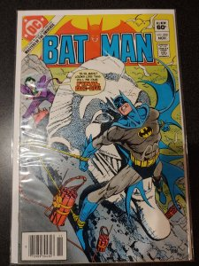 BATMAN #353 JOKE ISSUE NM-  HIGH GRADE