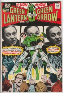 Green Lantern #84 (Jul-71) NM- High-Grade Green Lantern, Green Arrow