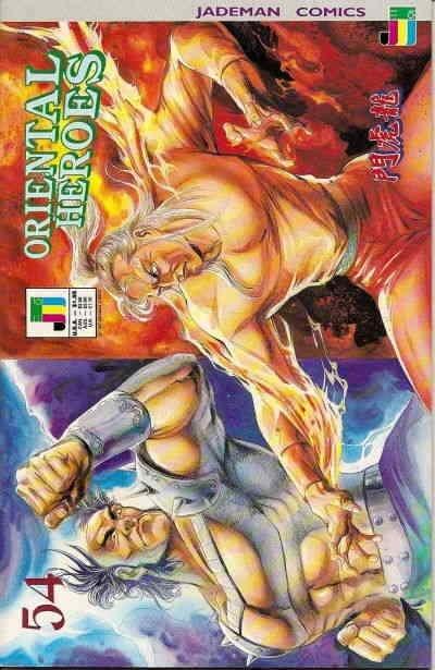 Oriental Heroes #54 VF/NM; Jademan | save on shipping - details inside