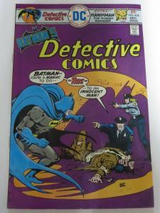 DETECTIVE 454 FINE + DEC. 1975
