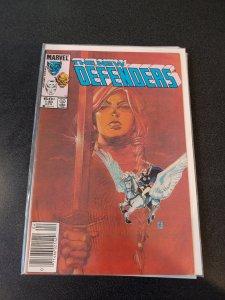 The Defenders #130 (1984)
