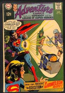 Adventure Comics #376 (1969)