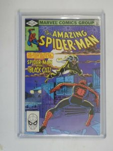 Amazing Spider-Man #227 feat. Black Cat Direct edition 8.0 VF (1982 1st Series)