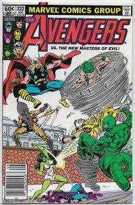 Avengers   vol. 1   #222 VG/FN