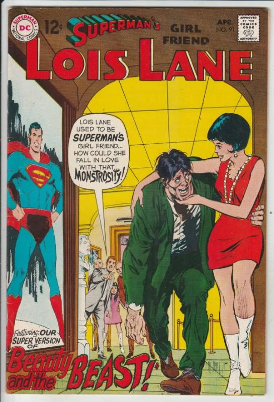 Superman's Girlfriend Lois Lane #91 (Apr-69) FN/VF+ High-Grade Superman, Lois...