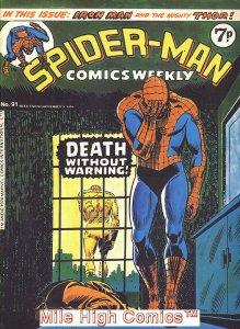 SPIDER-MAN WEEKLY  (#229-230) (UK MAG) (1973 Series) #91 Very Fine