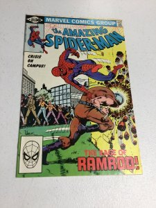 Amazing Spider-Man 221 Vf Very Fine 8.0 Marvel Comics