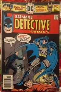 Detective Comics #459 FN+