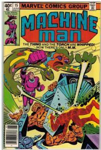 MACHINE MAN 15 F-VF  June 1980 COMICS BOOK