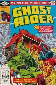 Marvel GHOST RIDER (1973 Series) #69 VF/NM