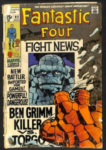 Fantastic Four #92 (1969)