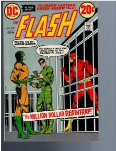 The Flash #219 (1973)