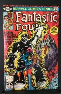 Fantastic Four #229 (1981)